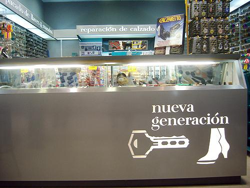 nuevageneracion_foto_13