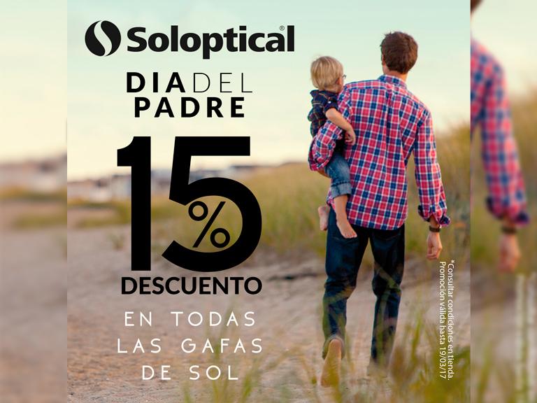 20170313_soloptical
